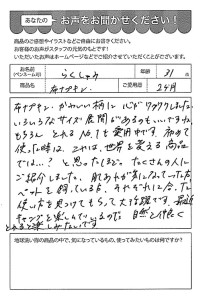 ハガキ_2019_1004