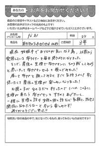 ハガキ_2019_1007_01