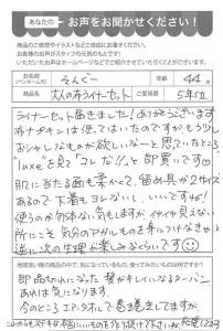 ハガキ_2019_1015_03