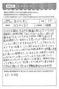 ハガキ_2019_1025