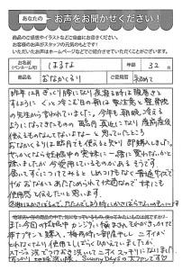 ハガキ_2019_1105_01