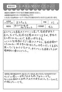 ハガキ_2019_1105_02
