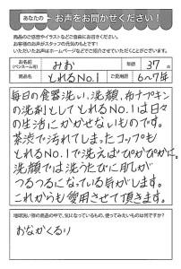 ハガキ_2019_1105_04