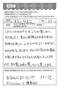 ハガキ_2019_1108