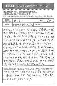 ハガキ_2019_1122