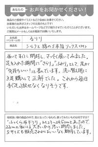 ハガキ_2020_1110