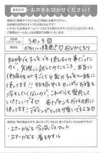 ハガキ_2020_1125