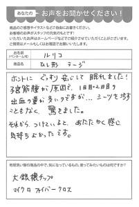 ハガキ_2020_1127_01