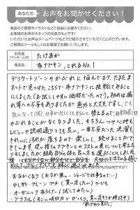 ハガキ_2020_1127_02