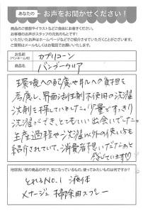 ハガキ_2020_1204