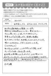 ハガキ_2020_1214