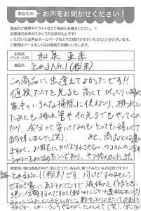 ハガキ_2020_1225_01