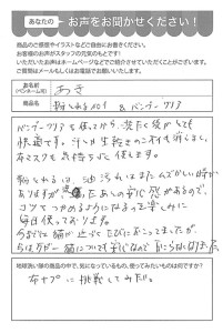 ハガキ_2020_1228_01
