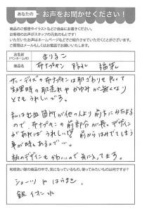 ハガキ_2021_0105_01