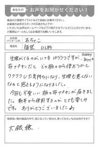 ハガキ_2021_0105_02