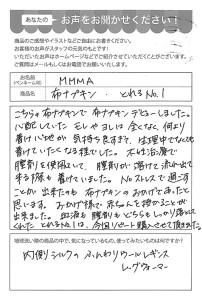 ハガキ_2021_0105_03