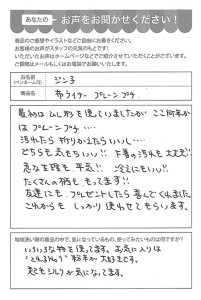 ハガキ_2021_0112