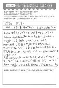 ハガキ_2021_0114