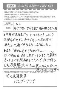 ハガキ_2021_0126