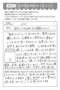 ハガキ_2021_0215_02