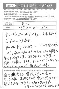 ハガキ_2021_0218_01
