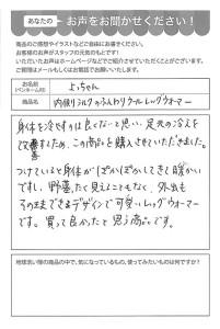 ハガキ_2021_0219_01