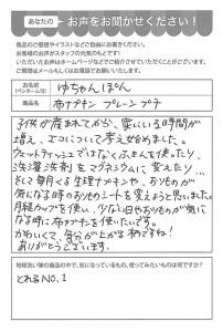 ハガキ_2021_0224