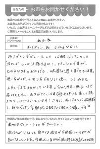 ハガキ_2021_0302_01