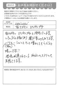 ハガキ_2021_0302_02