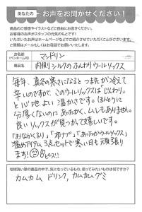 ハガキ_2021_0304_01