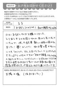 ハガキ_2021_0304_02