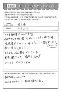 ハガキ_2021_0312_02