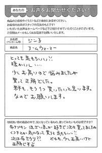 ハガキ_2021_0315