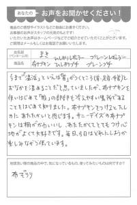 ハガキ_2021_0316_02