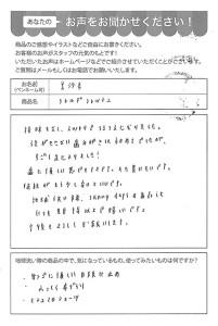 ハガキ_2021_0322_01
