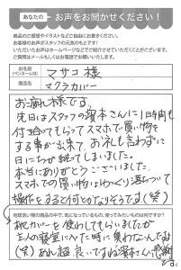 ハガキ_2021_0322_02