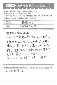ハガキ_2021_0324