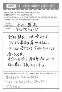 ハガキ_2021_0330_01