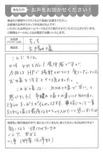 ハガキ_2021_0401