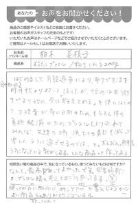 ハガキ_2021_0408
