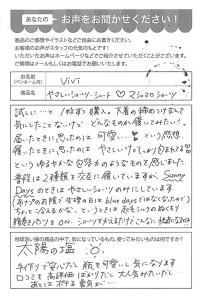 ハガキ_2021_0412