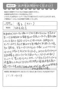 ハガキ_2021_0414
