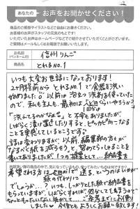 ハガキ_2021_0422