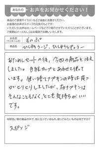 ハガキ_2021_0423_01