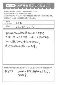 ハガキ_2021_0427