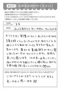 ハガキ_2021_0506_04