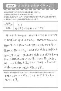 ハガキ_2021_0512