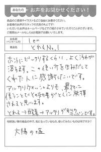 ハガキ_2021_0518_01