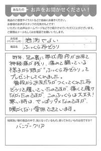 ハガキ_2021_0518_02