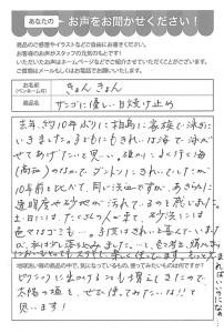 ハガキ_2021_0519_01